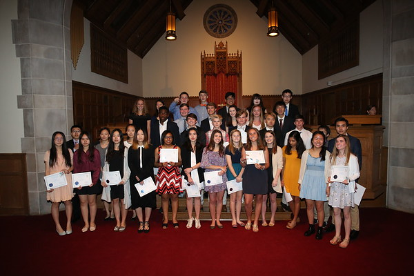 Academic Inductions 2017