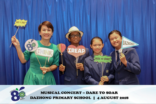 Dazhong Primary Musical Concert