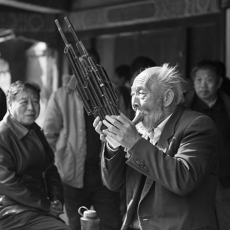Sheng Tian Tan