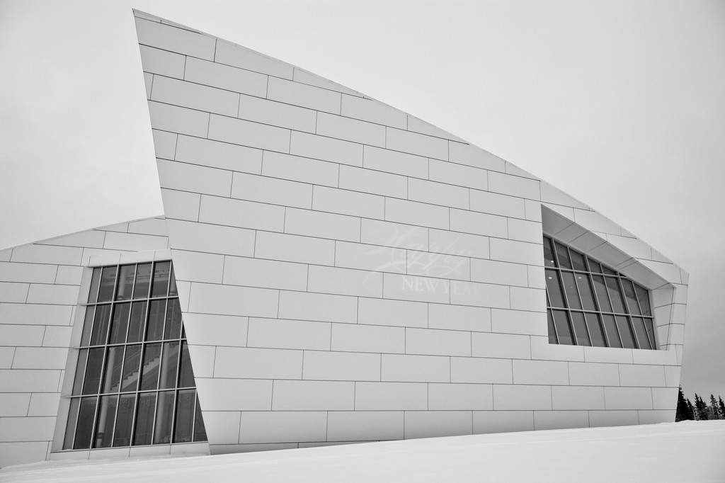 Museum of the North in Fairbanks, Alaska
