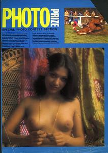 Photo mag 1974