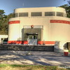 Visitor Center at Ocmulgee National Monument, Macon