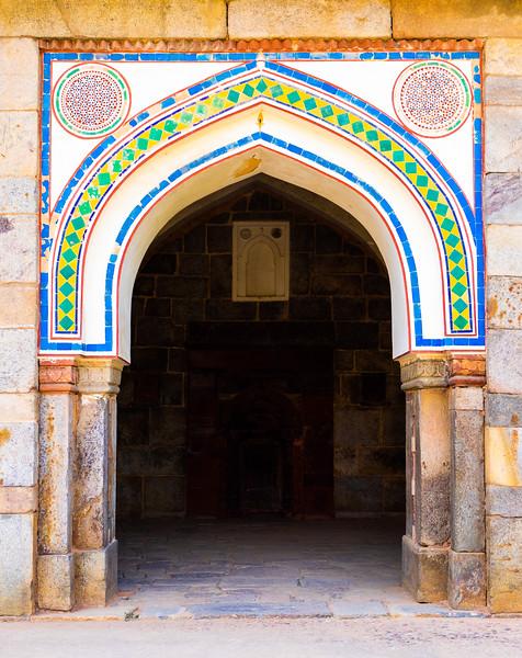 Mosaic Arch