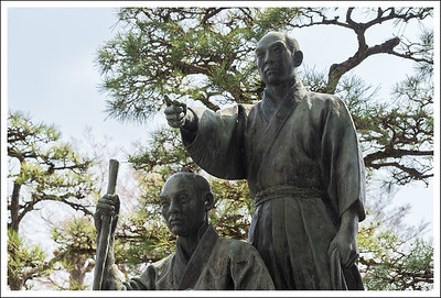 These are the Tama brothers who designed the aqueduct. They were named after the river, and not the other way around.