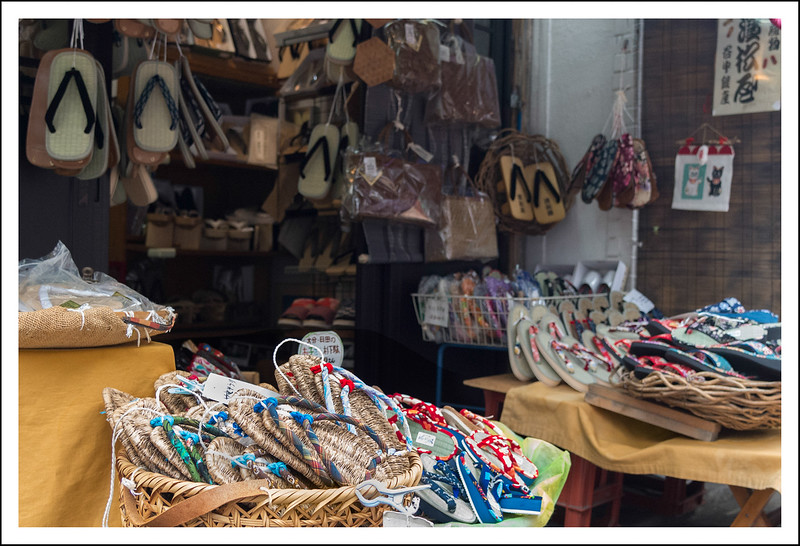 A straw sandal shop.  Many of these small shops in this area sell their own hand crafted goods.