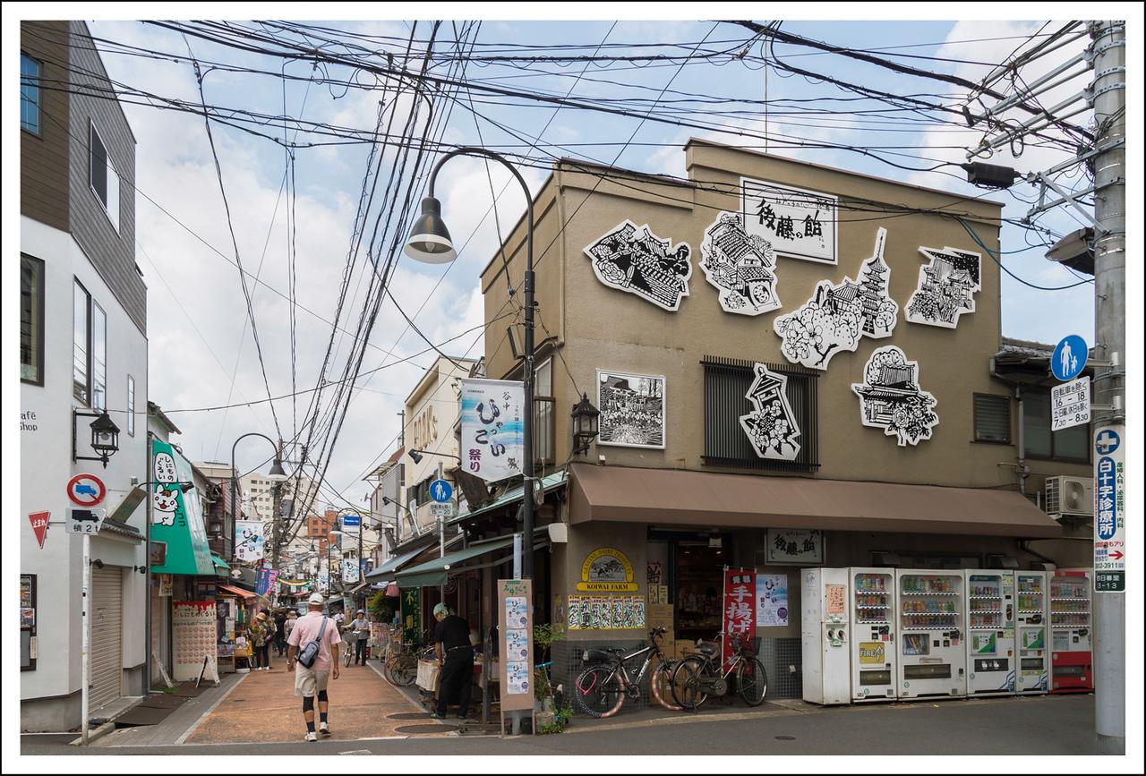 Yanaka Ginza Street