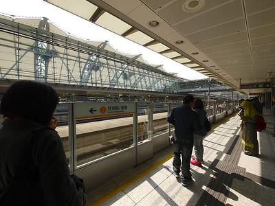 Waiting at Sunny Bay MTR