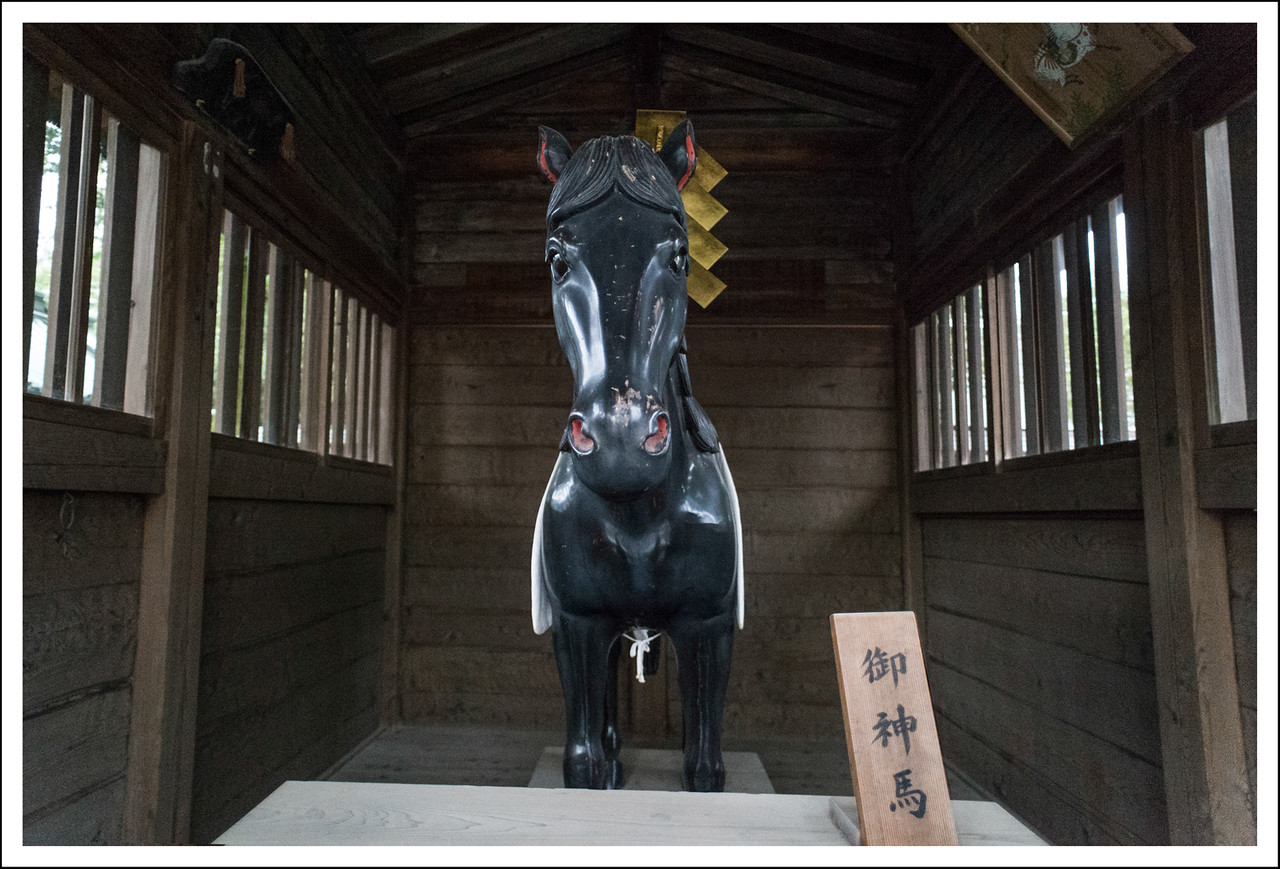 A statue representing the sacred horse of the Mishima shrine.