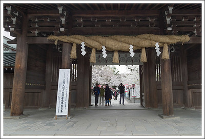 This is the main gate to the Mishima Shrine.