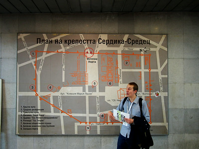Serdica Map