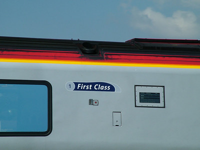 First class detail, 220010 on the 9th July 2005