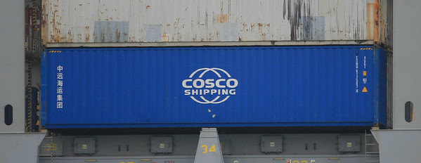 CSNU - Cosco Container Lines