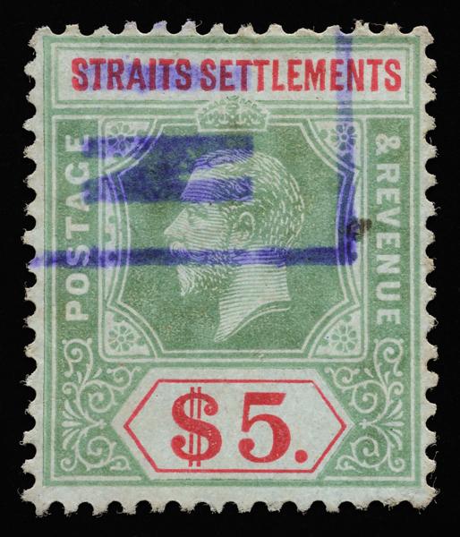 Straits Settlements KGV Imperium $5
