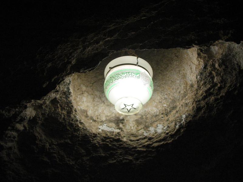 Lantern under the Rock, Jerusalem