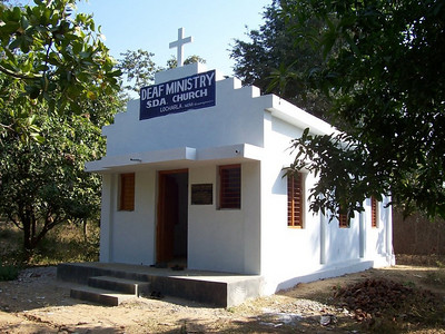 A new church built for deaf in Locharla - the 2nd church built for deaf, and dedicated in July 2006.  It was built with funds send from Canada.