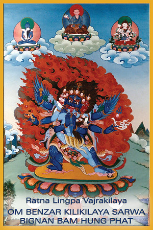 Deity Images with Mantra