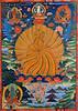 Guru Rinpoche Rainbow Body