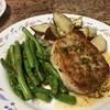 Grilled Pork Chop with Whole Grain Dijon Sauce with green beans and red potatoes