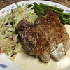 Bone-In Pork Chop with Alabama-Style BBQ Sauce with Granny Smith apple slaw and green beans