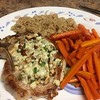 Blue Cheese, Smoked Almond, and Chive-Crusted Pork Chop with honey-roasted carrots