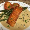 Steelhead Trout in Shallot-Butter Sauce with green beans and Roma tomato