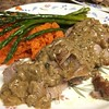 Classic French Green Peppercorn Pork Tenderloin  with mashed carrots and roasted asparagus