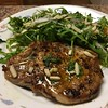 Mojito Pork Chops with citrus salad