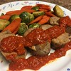 Romesco Pork Tenderloin with maple Brussels sprouts and carrots