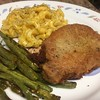 Southern Fried Pork Chop with mac 'n' cheese and spicy green beans