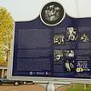 Otha Turner<br /> Mississippi Blues Trail Marker #82 [back]<br /> Como MS