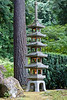 This antique five-tiered pagoda lantern was given to city of Portland in 1963 by Sapporo, our Sister City in Japan.