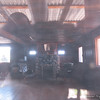 Apr 30, 2016  Inside the Rock House (thru the screen)