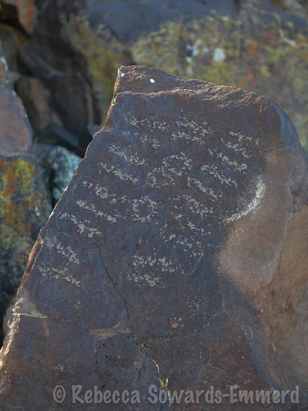 A faded glyph
