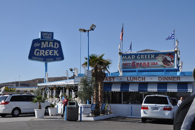 Lunch! The Mad Greek in Baker. Overpriced but yummy. Later in the week I had the Gyro Omelet for breakfast and it. was. AWESOME.