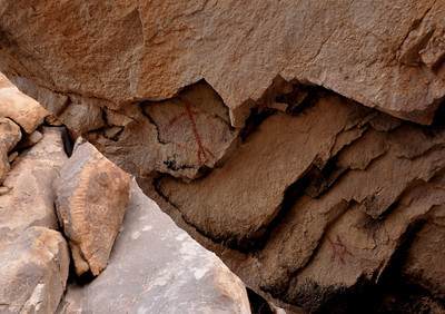Pictographs, and old petroglyphs in the background.