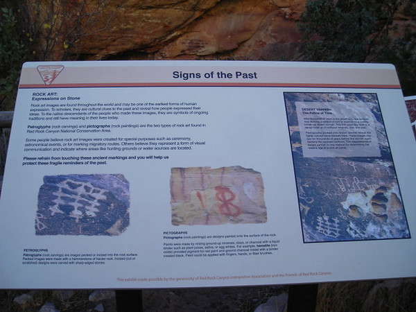 Next, we stopped by the petroglyphs/pictographs.<br /> <br /> Petroglyphs are carved into the rock, pictographs are painted on the rock.