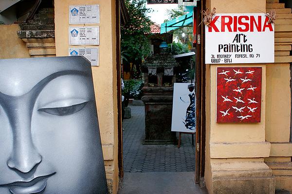 Shops & Galleries of Ubud 05