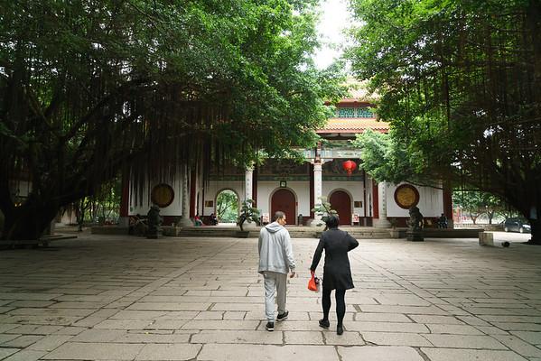 Fuzhou 11