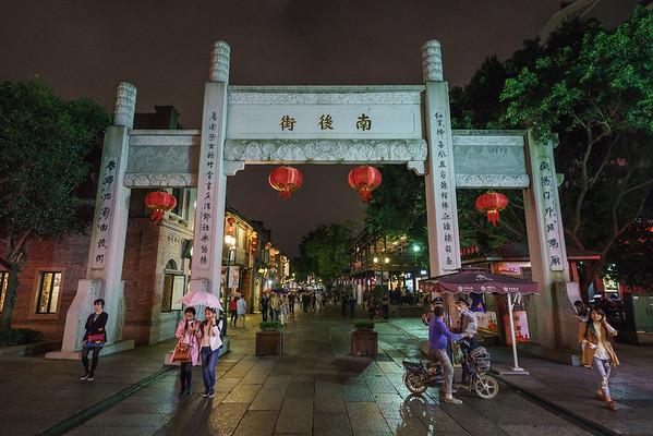 Fuzhou 16