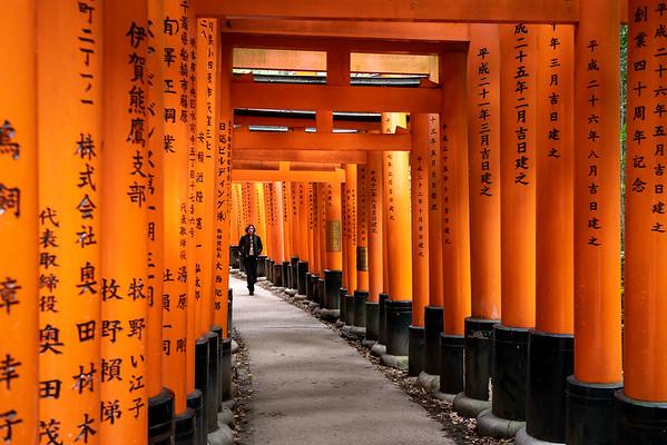 Kyoto 17