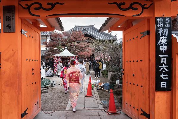 Kyoto 06