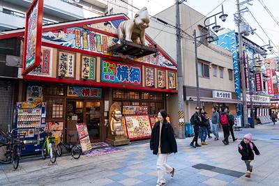 Osaka 19