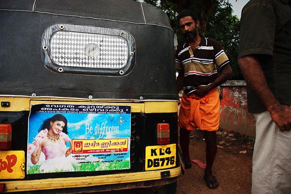 Kerala-2010 09
