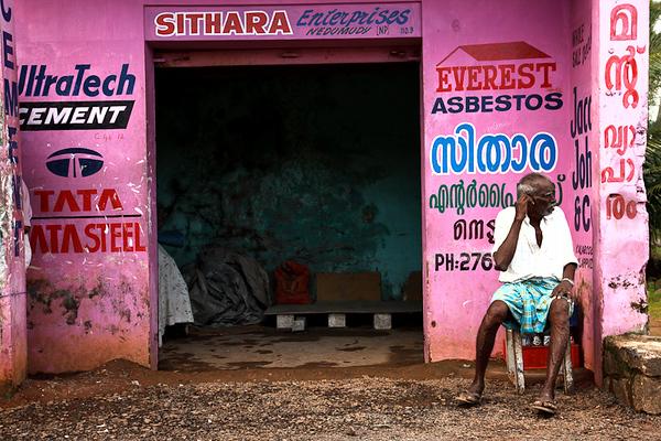 Kerala-2010 08