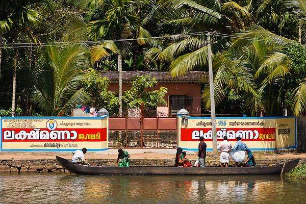 Kerala 008