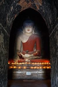 Burma 027
