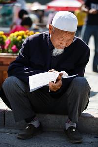 Xinjiang People 01