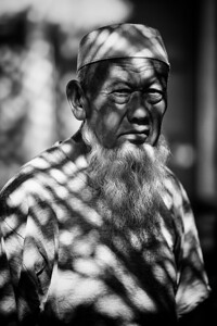 Xinjiang People 33