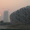 Smog's Nest