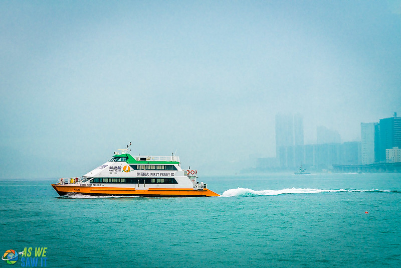 Ferry crossing Hong Kong bay. These ferries can take you from Hong Kong to Macao as well.